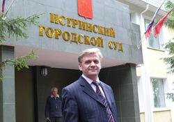 Состоялось очередное заседание по делу Рувима Волошина