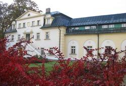 Чешская конференция ректоров в студенческом городке