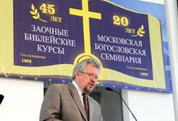20 лет Московской богословской семинарии и 45 лет Заочным библейским курсам