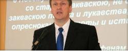 Пасторская конференция прошла в Иваново