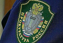 В Ростовской области суд закрыл ребцентр