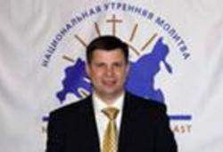 11-ая Региональная Утренняя Молитва Сибири