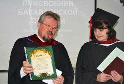Московская семинария выпустила бакалавров христианского образования