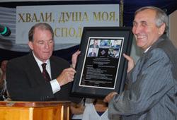 Новосибирская семинария отметила свое 10-летие