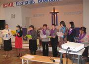 Выпускной центров обучения женщин в Приморском крае