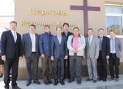 Освящение здания церкви «Источник Жизни»