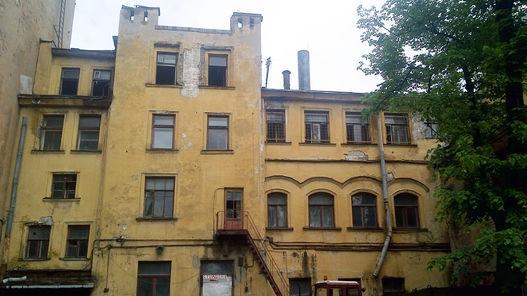 Дом Евангелия в Санкт-Петербурге