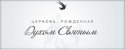 Впечатления гостей о XXXIV Съезде РСЕХБ