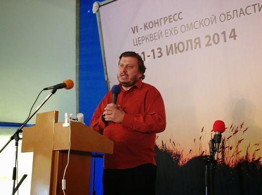"""Омский конгресс ЕХБ """"Ожидай великого от Господа"""""""