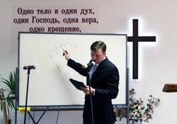 """Рязанская конференция """"Для меня жизнь - Христос"""""""