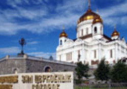 Юрий Сипко желает РПЦ перевести богослужение на русский язык