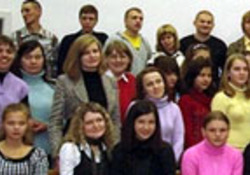 В Тамбове состоялась молодежная конференция «Я во вселенной»