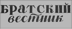 Я. И. Жидков: Догматические беседы