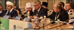 Третий международный форум «Религия и мир»
