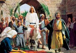 Торжественный вход Христа в Иерусалим:  От триумфа к казни…