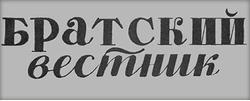 А.В. Карев «О Духе Святом»