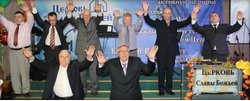 Освящение Дома Молитвы в г. Кемерово