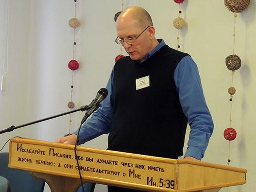 Фоторепортаж о конференции КСО «Предвестники реформации»
