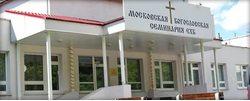 Богословская конференция «150 лет Российского евангельско-баптистского движения» (история, ценности, перспективы)