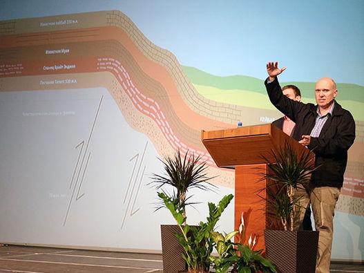 """Фоторепортаж о конференции """"Разумная вера: научный креационизм"""""""