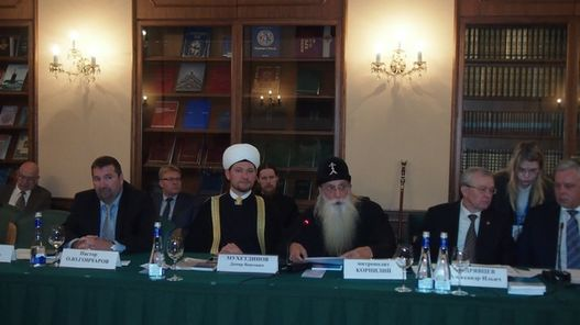 Фоторепортаж о конференции «Современная модель отношений религиозных организаций и государства: российский и мировой опыт»