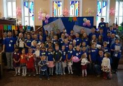 Детская Библейская Олимпиада во Владивостоке