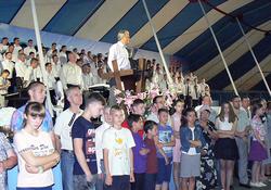 Фестиваль-конгресс на Брянщине