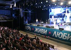 Молодёжная конференция РС ЕХБ в Санкт-Петербурге