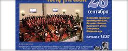 «…И возвращается ветер на круги свои» - концерт ИДМ в церкви «Голгофа»