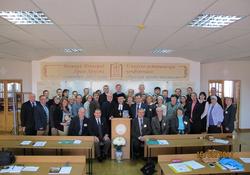 V Научно-историческая конференция «Феномен Российского протестантизма»