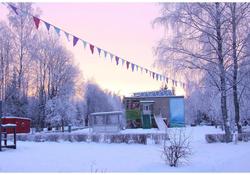 Зимний отдых в Подмосковье
