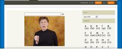 О видеословаре Жестового языка