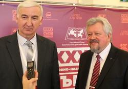 XXXV Съезд Российского союза евангельских христиан-баптистов - мнения участников