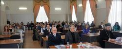 """Международная конференция """"Потерянное поколение"""""""