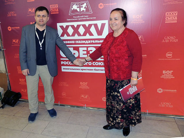 "Фоторепортаж: ""В кулуарах XXXV съезда РС ЕХБ"""
