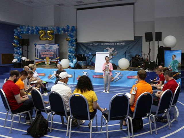 Конференция «Борьба и Триумф»