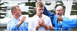 Крещение в Подмосковье