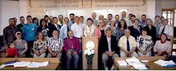 VI Научно–историческая конференция  «Феномен Российского протестантизма» – 2018