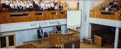 Празднование Дня Единства в Воронеже
