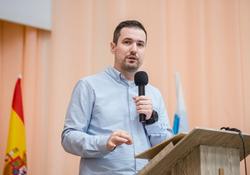 Молодёжная конференция «MISSION» в Екатеринбурге