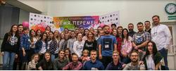 Молодежные конференции в России в дни ноябрьских праздников