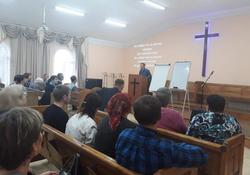 Конференция «Разрешение  конфликтов» в Амурской области