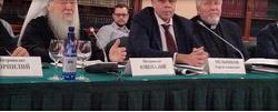 """Круглый стол """"Совершенствование государственно-конфессиональных отношений в Российской Федерации"""""""
