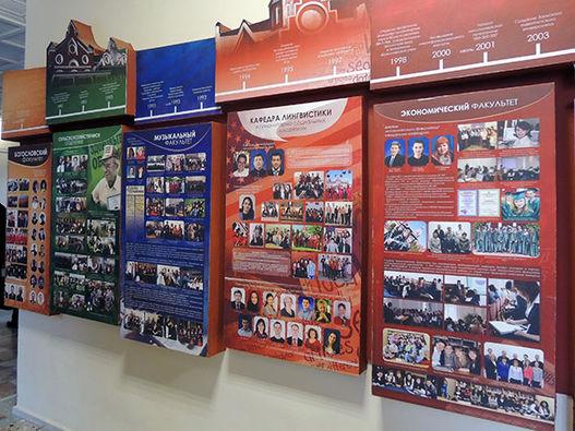 Тридцатилетие Заокского университета церкви АСД (фоторепортаж)
