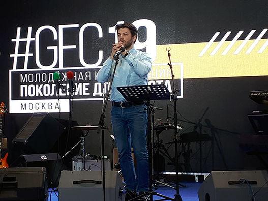 Фоторепортаж о конференции «Поколение для Христа» 2019