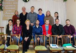 Конференция для переводчиков Русского Жестового Языка в Томске