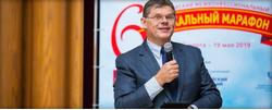 Московский межконфессиональный Пасхальный марафон – единство в многообразии