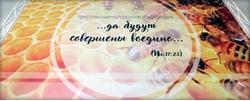 Молодежная конференция в Прохладном