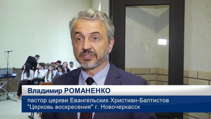 День Рождения церкви г. Новочеркасска