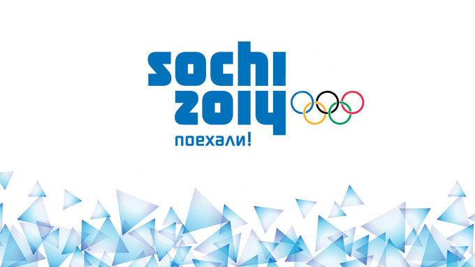 Об Олимпиаде и христианах